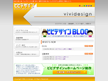 vivitop20060507.jpg